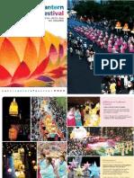 2009 Lotus Lantern Festival