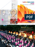 2009 Lotus Lantern Leaflet in German