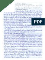 Η ΙΣΤΟΡΙΑ ΤΟΥ ΓΙΩΡΓΟΥ(συνέχειες 33-35)