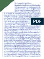Η ΙΣΤΟΡΙΑ ΤΟΥ ΓΙΩΡΓΟΥ(συνέχειες 36-39)