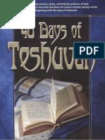 40 Days of Teshuvah