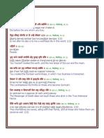 Bani of Guru Angad Dev Ji With Meanings