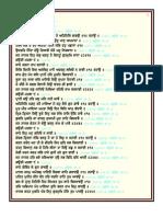 Bani of Guru Teg Bahadur Ji