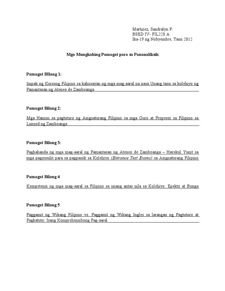 Pamanahong papel tungkol sa facebook | College paper Sample