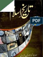 Tareekh e Islam (Vol.1) by Maulana Akbar Shah Najeeb Abadi