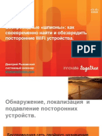 Dryzhavs Wireless Spies