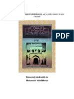 Biography of  Syed Shah Ismail  Quaderi Ghod Wadi Sharif