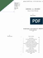 Greek Into Arabic - Essays On Islamic Philosoph