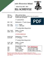 School Bell Schedule 2012-2013