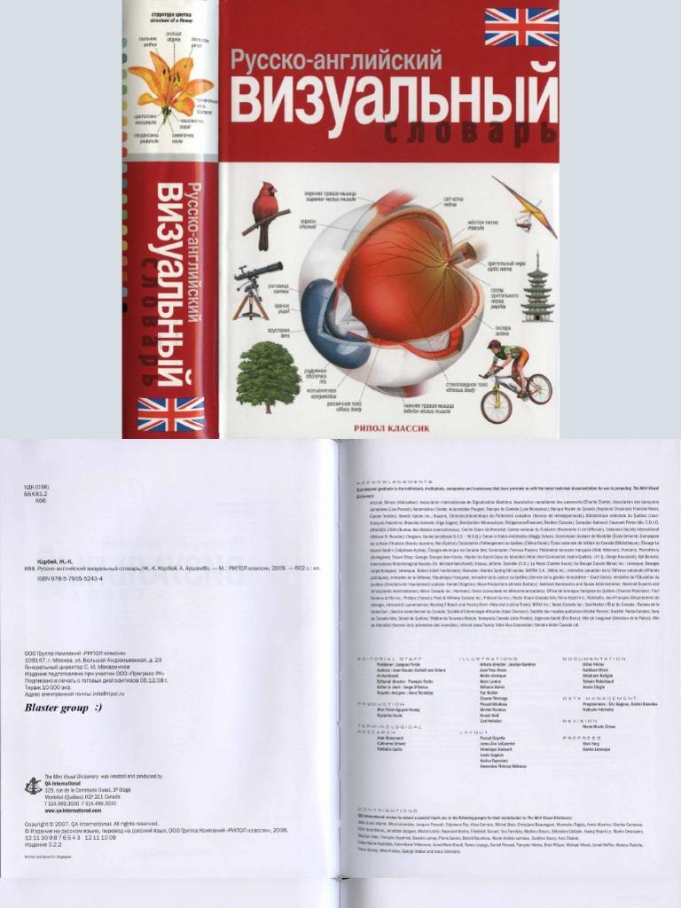 download Zytostatische Therapie urologischer