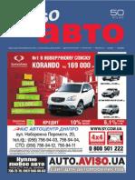 Aviso-auto (DN) - 50 /245/