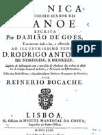 Crónica de D. Manuel por Damião de Góis