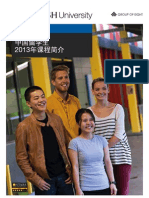 Monash University International Student Course Guide (Chinese) 2013