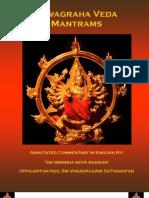 navagraha-slokas Mantras