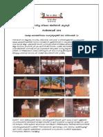 Sargavedi Report