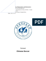 Why Chinese soccer is so bad?