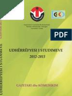 UDHËRRËFYESI I STUDIMEVE 2012-2013 (Gazetari dhe Komunikim)