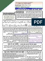 Salamevatan_215(15 Jul. 12)_216(1 Aug.pdf