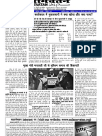 Salamevatan_200(1 Dec. 11)_201(15 Dec.pdf