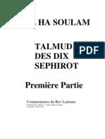 Talmud Des Dix Sephiroth Partie 1
