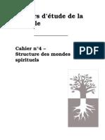 Cahiers D'étude de la Kabbale N°4- Structure des mondes spirituels