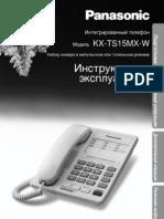 Panasonic KX TS15MX W PDF Rus