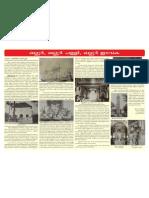 Ollur Church Trichur District Kerala Old Photos Hosten Cochin Royal State Menachery