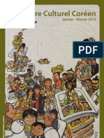 Janvier à Février 2013 - Programme du Centre Culturel Coréen à Paris
