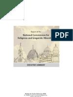 Rang a Nath Leaflet