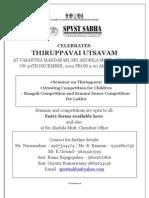 Thiruppavai Utsavam Banner