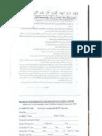 Matric Admission Form