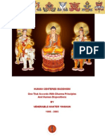 Human Centered Buddhism