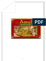 Amul Summer Intern Project Report 2011