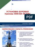 Uralmash Rig BU5000 Specifications