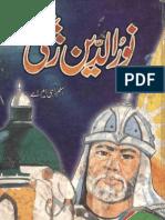 Noor Ud Din Zangi by Aslam Rahi(Www.urdukorner.com)