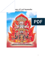 Karuna Devi_Puri - The Home of Lord Jagannatha - Guide for Pilgrimage