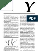 1173-Y pdf