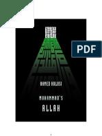 allah_en2