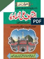 Ikhtilafe Ali wa Muawiyaah