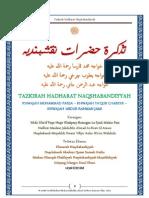 Tazkirah Hadharat Naqshabandiyyah