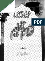 Nizam e Taleem by Maulana Muhammad Abdul Mabood