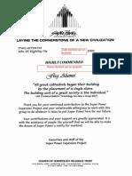 Super Power Briefing Packet (2000)