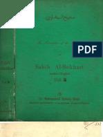 Sahih Al-Bukhari Arabic-English vol VIII