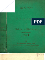 Sahih Al-Bukhari Arabic-English vol VIII