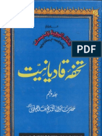 Tohfa e Qadianiat - Jild 5 - by Maulana Yousaf Ludhyanvi [RTA]
