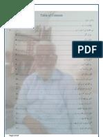 Do Anmool Khazanay Urdu