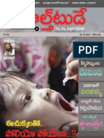 Health Today 30May07