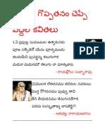 Telugu Goppatanam