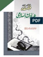 Falsafa e Ibadat e Islamia