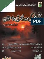 NoMuslim Ki Dard Bhari Dastaan
